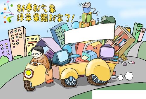 上海大众搬场公司